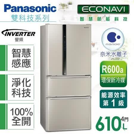 【電冰箱】Panasonic NR-D618NHV-L