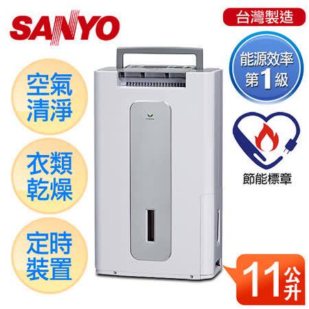 【SANLUX台湾三洋】11公升微电脑液晶显示除湿机/SDH-1143L