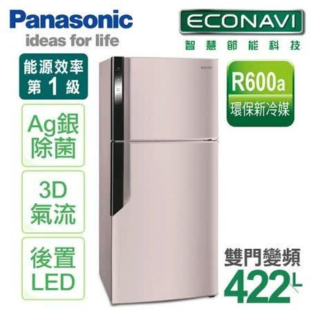 【電冰箱】Panasonic NR-B486GV-P