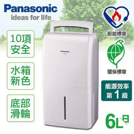 【国际牌Panasonic】6L清净除湿机/F-Y12BMW
