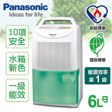 【国际牌Panasonic】6L清净除湿机/F-Y105SW