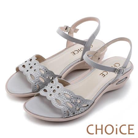 CHOiCE 優雅氣息無限蔓延 柔軟羊皮燙鑽氣墊涼鞋-灰色