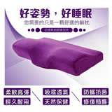 日本3D超紓壓透氣磁石款碟型枕-小(藏青/玫紅/紫色/咖啡) FJ-835