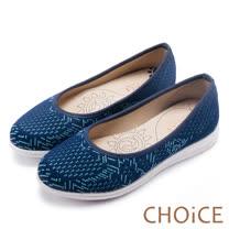 CHOiCE 舒適渡假休閒 亮彩特殊布料休閒平底鞋-藍色