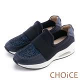 CHOiCE 中性休閒 牛皮拼接布料燙鑽舒適氣墊休閒鞋-藍色
