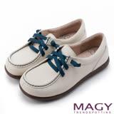 MAGY 樂活休閒 素面縫線鬆緊帶牛皮休閒鞋-米色