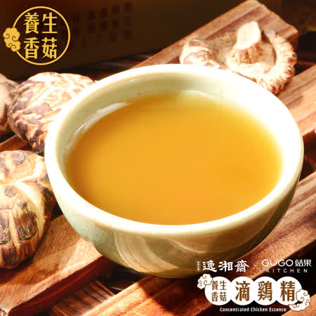 【南門市場逸湘齋】養生香菇滴雞精1盒