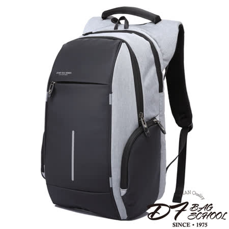 DF BAGSCHOOL - 終極經典設計款多收納後背包-共2色
