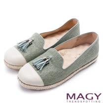 MAGY 樂活時尚 牛皮與布料拼接流蘇麻編平底便鞋-綠色