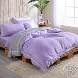 《HOYA H Series潘朵拉紫》特大五件式天絲蕾絲被套床包組