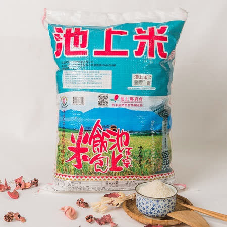 池上農會-飯包米12kg