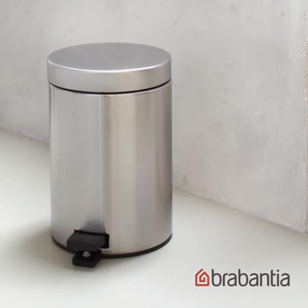 【Brabantia】經典亮面腳踏式垃圾桶-3L