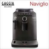 GAGGIA Naviglio 家用全自動咖啡機(黑色) 220V (HG7277)