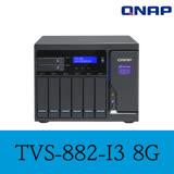 QNAP 威聯通 TVS-882-i3-8G 8-Bay NAS
