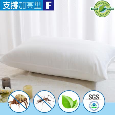 法國滅蹣技術-天然防蹣防蚊枕-加高型(1入)