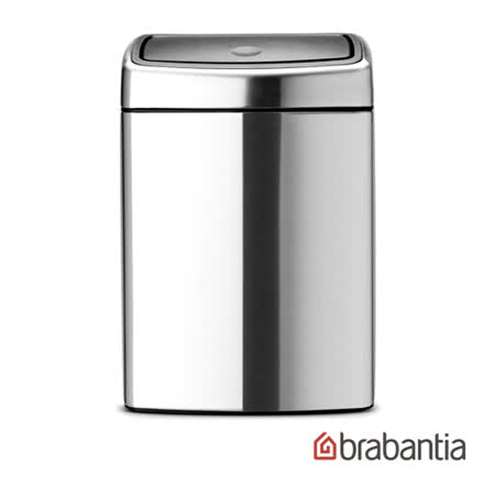 【Brabantia】方型按壓式垃圾桶10L-防手紋