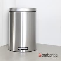 【Brabantia】亮面腳踏式垃圾桶12L-靜音