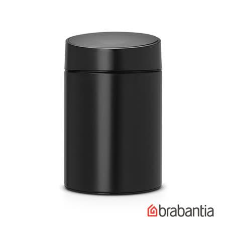 【Brabantia】黑色滑蓋式垃圾桶5L