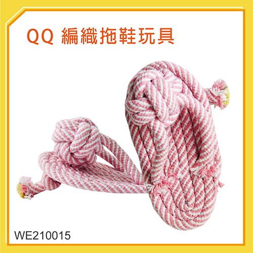 QQ 編織拖鞋玩具 WE210015 ~2組入  I001D16~1
