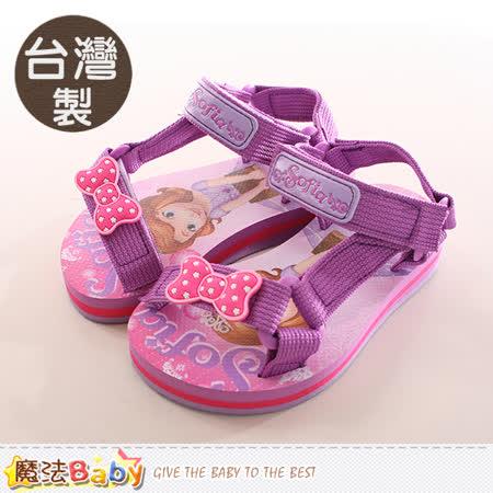魔法Baby  女童鞋 台灣製蘇菲亞公主正版織帶涼鞋 sa77517