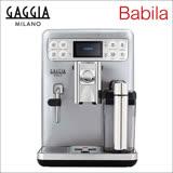 GAGGIA Babila 家用全自動咖啡機 220V (HG7278)