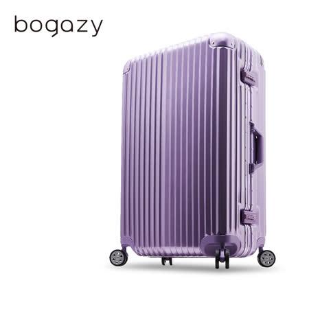 【Bogazy】迷幻森林 20吋鋁框PC鏡面行李箱(女神紫)