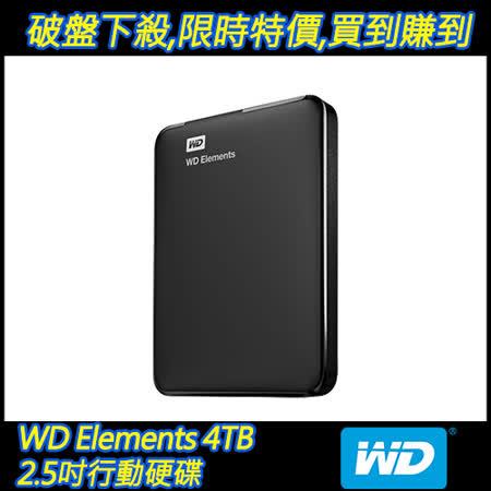 【夜殺】WD 威騰 Elements 4TB 2.5吋行動硬碟(WESN)