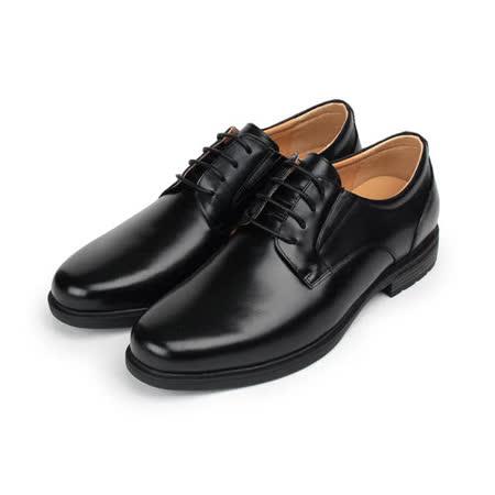 (男) Jason House 真皮素面 黑 男鞋 鞋全家福