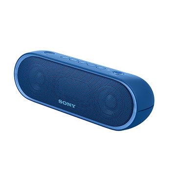 SONY SRS-XB20藍芽喇叭-藍