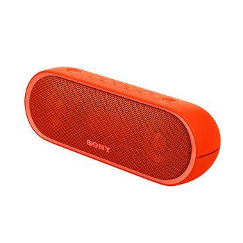 SONY SRS-XB20藍芽喇叭-紅
