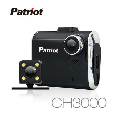 品  愛國者 CH3000 高畫質雙鏡頭行車記錄器