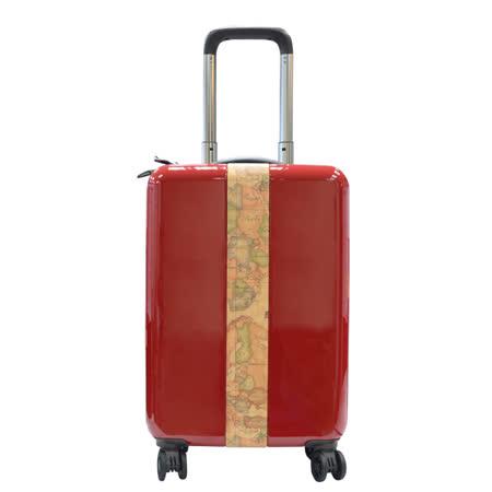 Alviero Martini 義大利地圖包 壓克力/帆布條行李箱(18吋)-紅