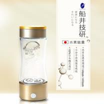 船井技研高濃度水素水生成器