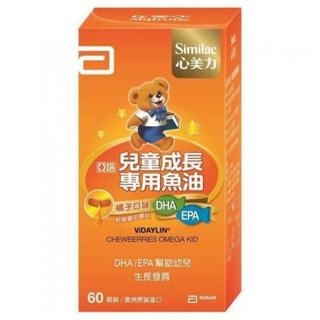 亞培 心美力兒童成長專用魚油 60顆/瓶◆德瑞健康家◆