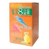 葡萄王健常八益菌 健常8益菌 80粒/瓶◆德瑞健康家◆