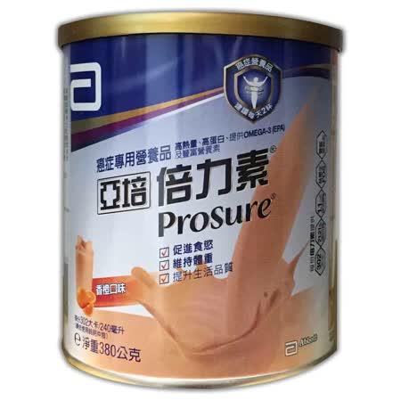 亞培 PROSURE 倍力素粉 香橙 380g/瓶◆德瑞健康家◆
