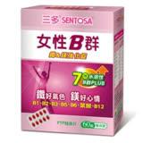 三多 女性B群鐵&鎂強化錠 60粒/盒◆德瑞健康家◆