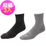【SNUG 健康除臭襪】 3雙入 品牌熱銷款 科技運動襪 S011-S012