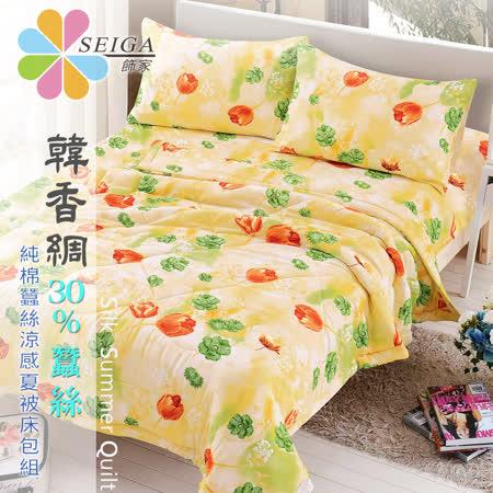 饰家《金秋回忆》顶级特大韩香绸纯棉凉感床包枕套组