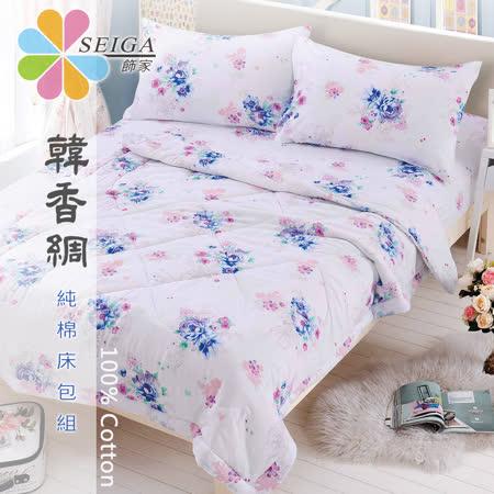 饰家《昔年花季》顶级特大韩香绸纯棉凉感床包枕套组