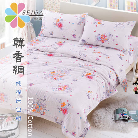 饰家《凤仙花舞》顶级双人韩香绸纯棉凉感床包枕套组