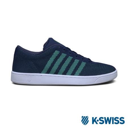 K-Swiss Addison Pique休閒運動鞋-男-深藍/翠綠