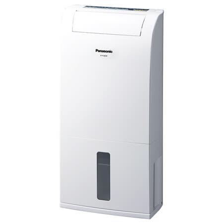 【国际牌Panasonic】6L 4合1清净滤网除湿机/F-Y12CW