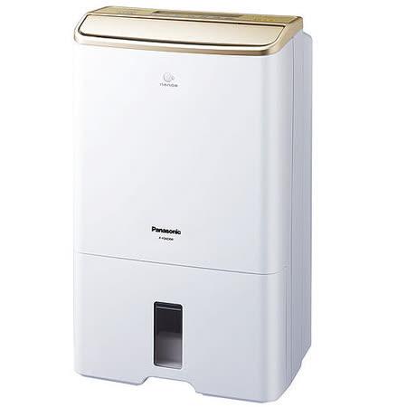 【国际牌Panasonic】ECONAVI奈米水离子18L干衣除湿机。香槟金/F-Y36CXW