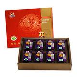 桂格活靈芝禮盒(8入)×2盒入