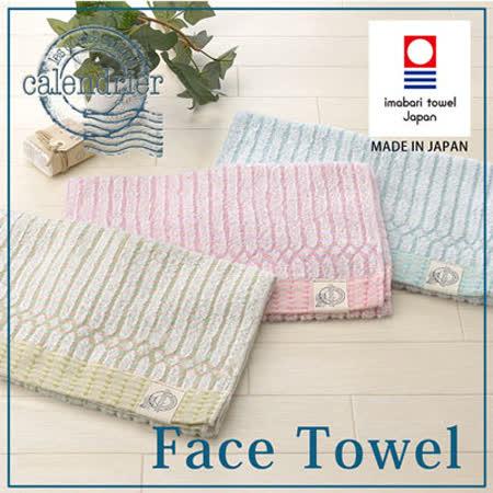 【クロワッサン科羅沙】日本今治(imabari towel)~calendrier天然水菱直紋 毛巾