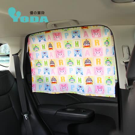 YoDa 救援小英雄波力汽車遮陽簾/車窗簾