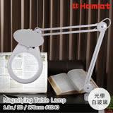 【Hamlet 哈姆雷特】1.8x/3D/178mm 大鏡面護眼檯燈放大鏡 桌夾式【E040】