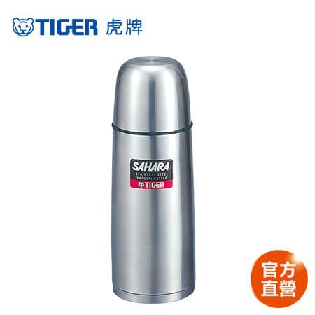【TIGER虎牌】350cc经典款不锈钢保温保冷瓶(MSC-B035)