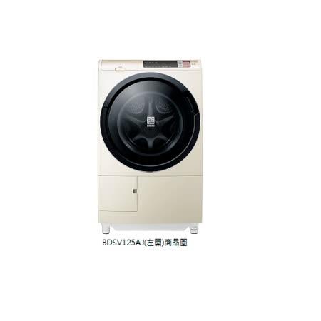 日立 HITACHI 12.5KG 擺動式溫水尼加拉飛瀑滾筒洗脫烘洗衣機 BDSV125AJ 左開(公司貨)